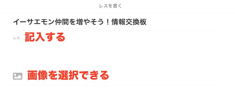 f:id:kiyosui:20181126230330p:plain
