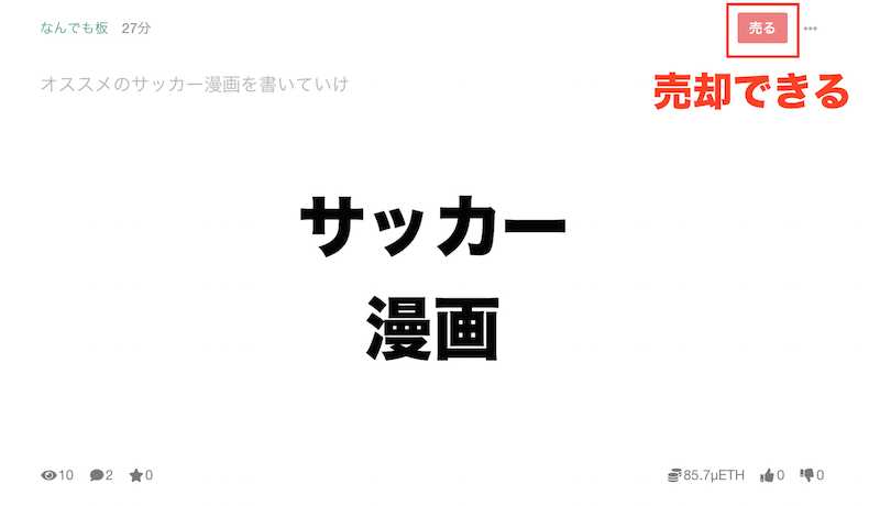 f:id:kiyosui:20181126230531p:plain