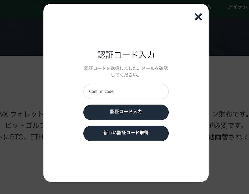 f:id:kiyosui:20181127191345p:plain