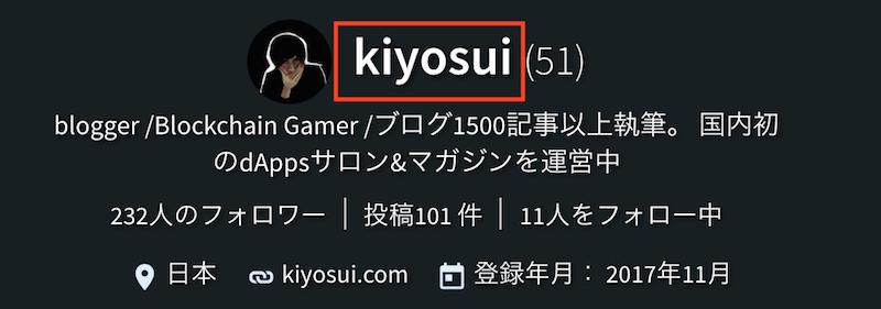 f:id:kiyosui:20181128215821p:plain