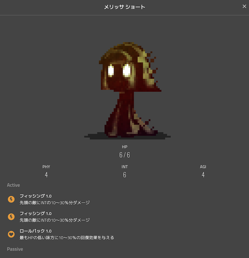 f:id:kiyosui:20181130160806p:plain