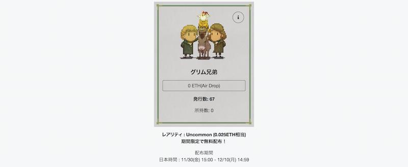 f:id:kiyosui:20181130161641p:plain