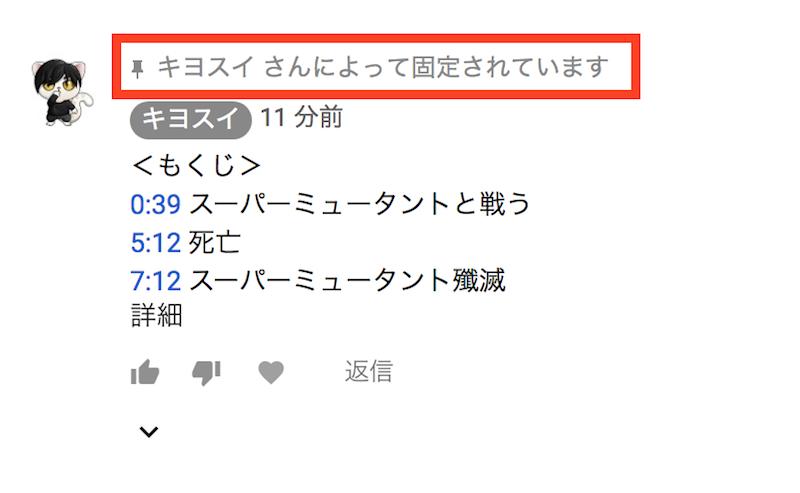 f:id:kiyosui:20181202114455p:plain