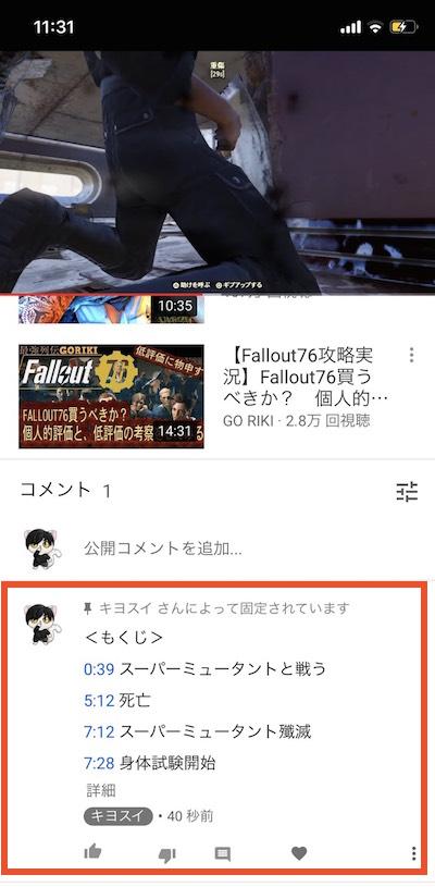 f:id:kiyosui:20181202114617j:plain