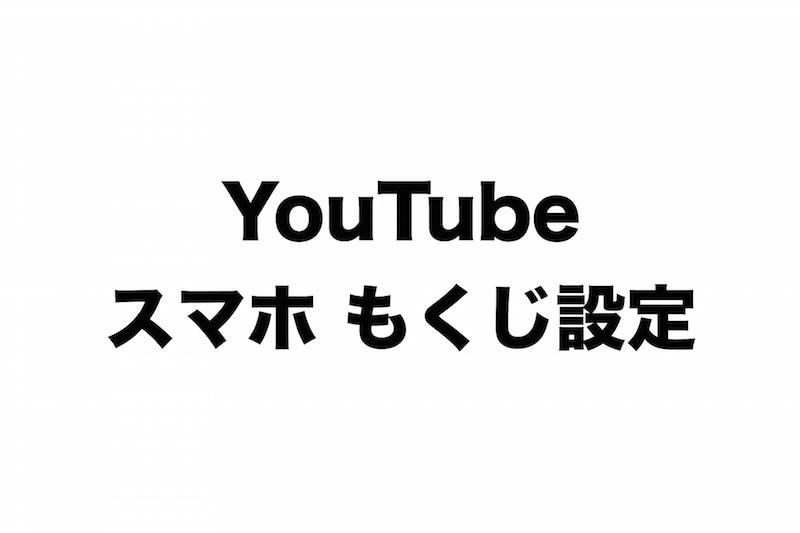 f:id:kiyosui:20181202115041j:plain