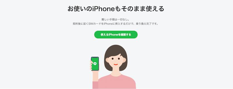 f:id:kiyosui:20181202133734p:plain