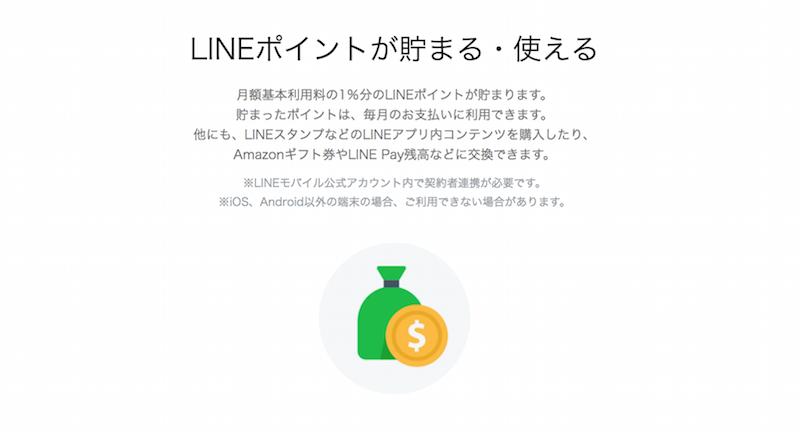 f:id:kiyosui:20181202140830p:plain