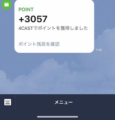 f:id:kiyosui:20181202141253j:plain