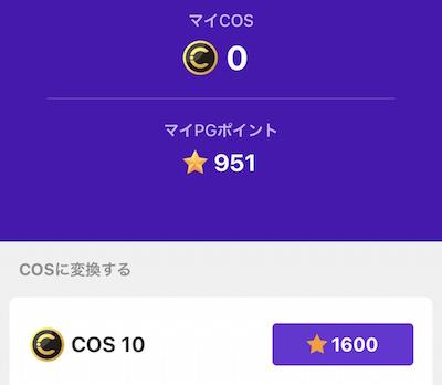 f:id:kiyosui:20181202222339j:plain