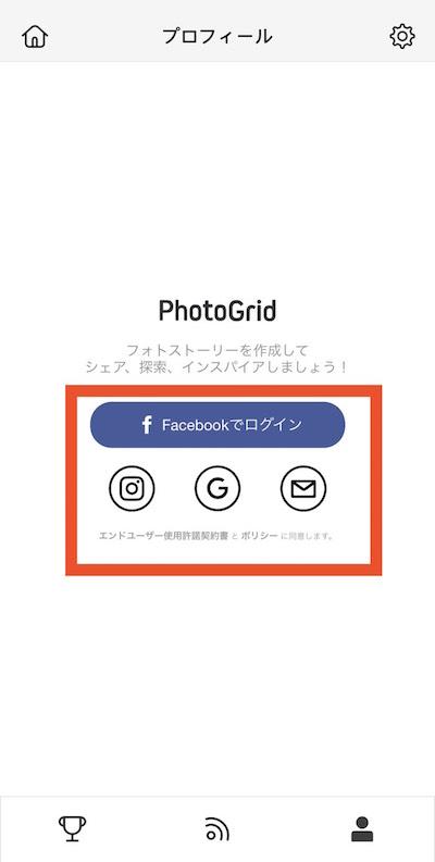 f:id:kiyosui:20181205193316j:plain
