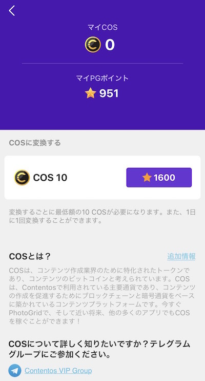 f:id:kiyosui:20181205193527j:plain