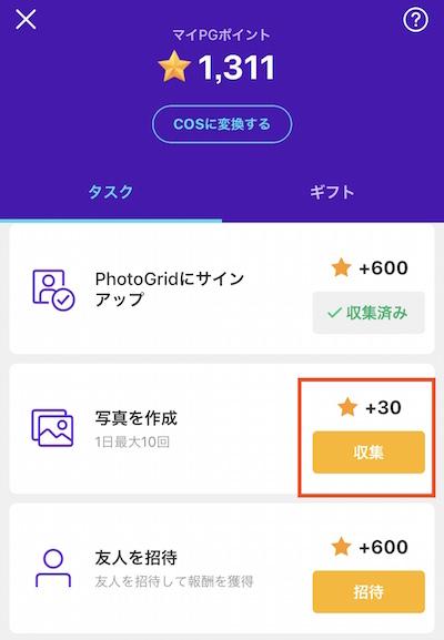 f:id:kiyosui:20181206083945j:plain