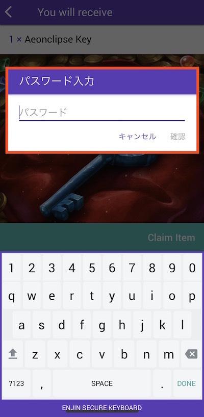 f:id:kiyosui:20181206134413j:plain