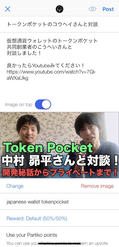 f:id:kiyosui:20181206214451j:plain