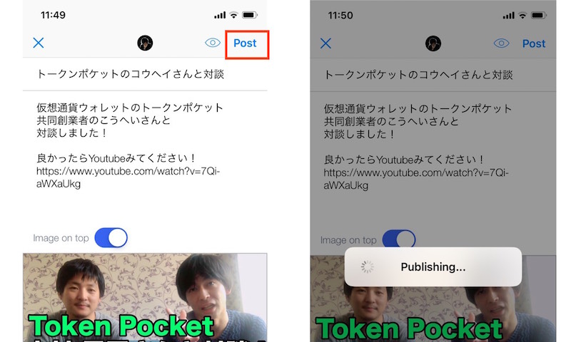 f:id:kiyosui:20181206214832j:plain