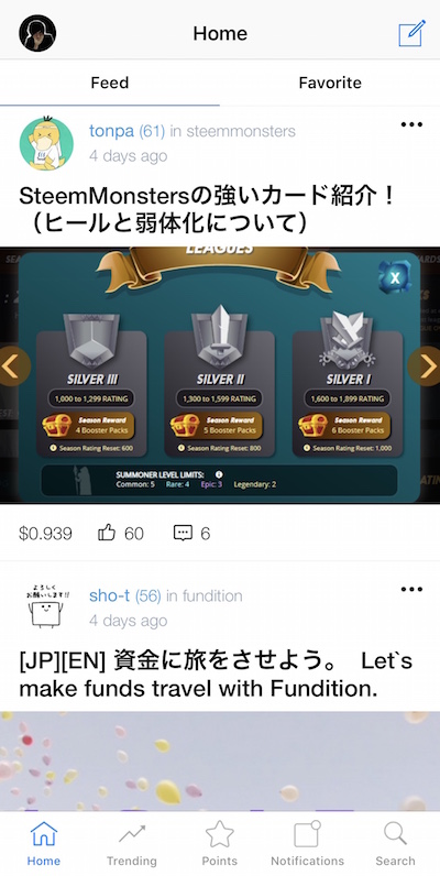 f:id:kiyosui:20181206214947j:plain