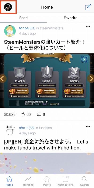 f:id:kiyosui:20181206215912j:plain