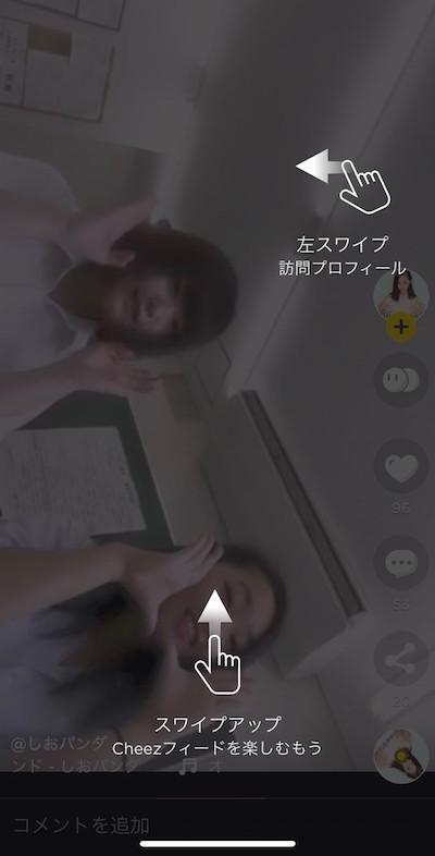 f:id:kiyosui:20181208222436j:plain