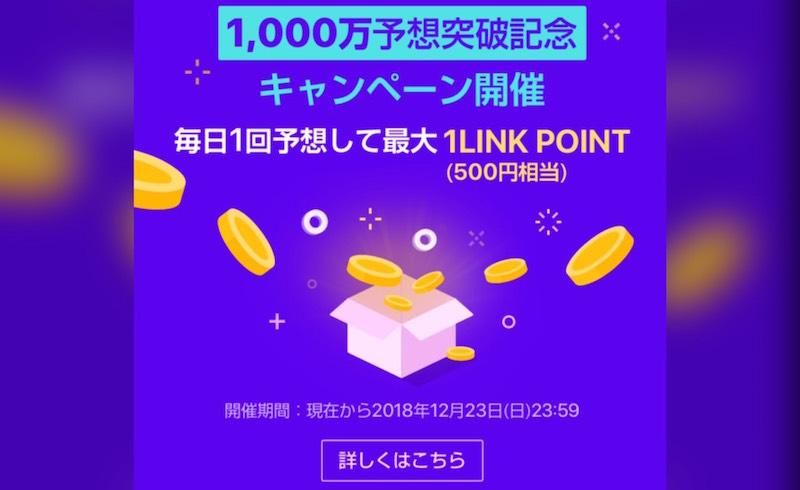 f:id:kiyosui:20181214203040j:plain