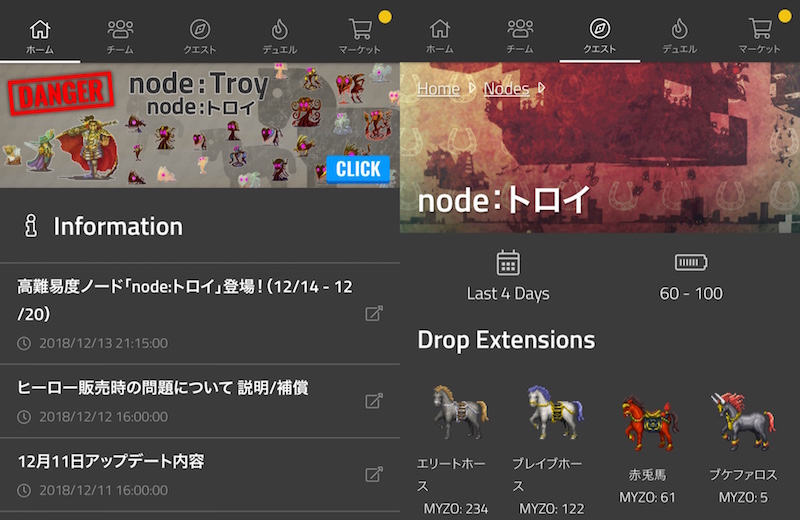 f:id:kiyosui:20181215201415j:plain