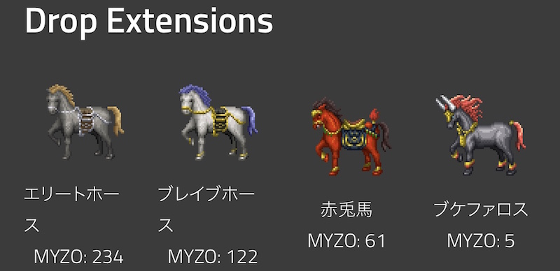 f:id:kiyosui:20181215201852j:plain