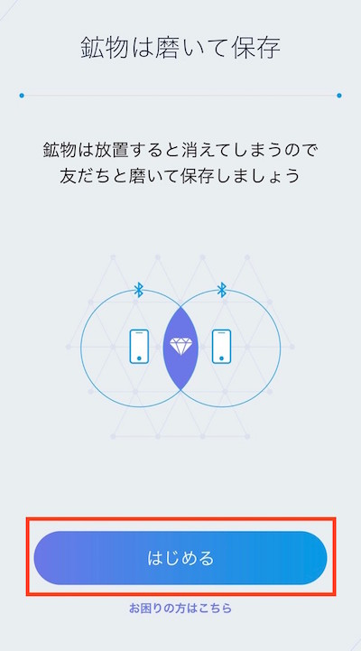 f:id:kiyosui:20181216165629j:plain