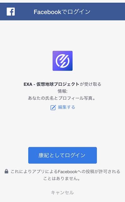 f:id:kiyosui:20181216165832j:plain