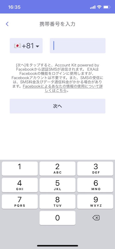 f:id:kiyosui:20181216165900j:plain