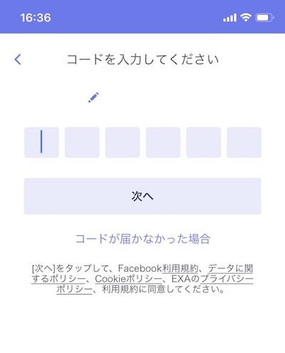 f:id:kiyosui:20181216170018j:plain