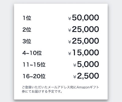 f:id:kiyosui:20181216171806j:plain