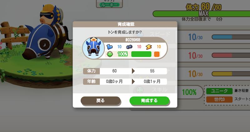 f:id:kiyosui:20181217200830p:plain