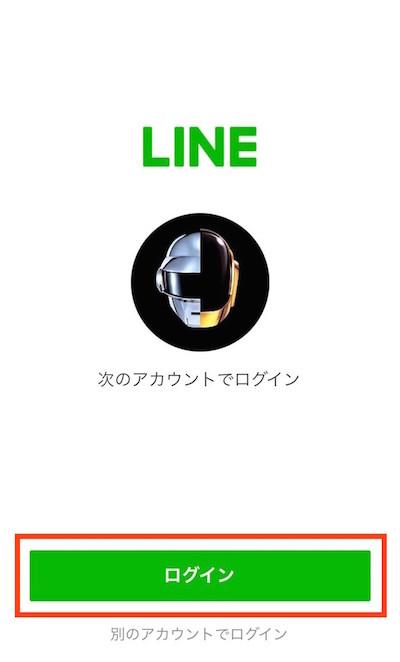 f:id:kiyosui:20181219190449j:plain