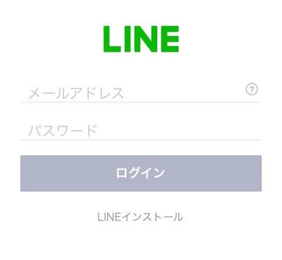 f:id:kiyosui:20181219190604j:plain