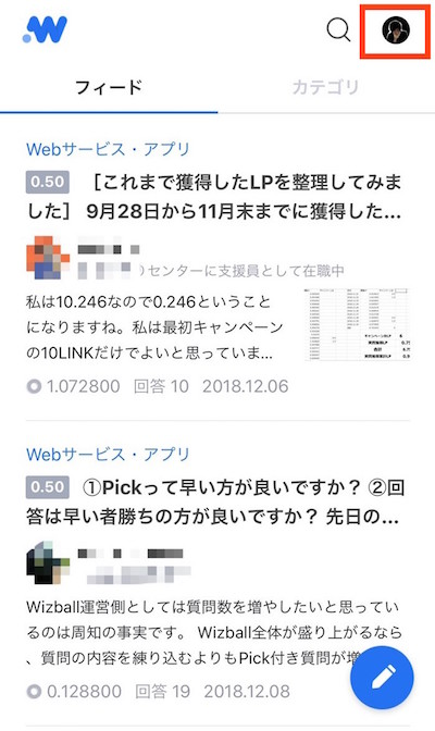 f:id:kiyosui:20181219190718j:plain