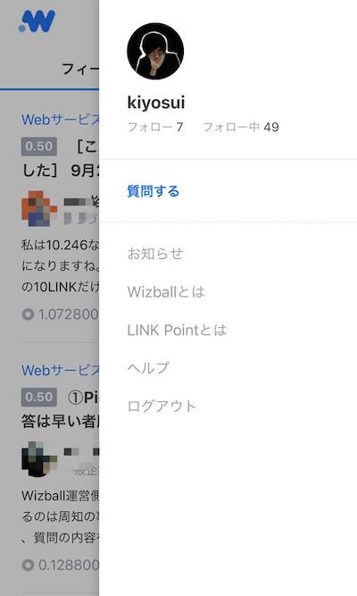 f:id:kiyosui:20181219190812j:plain