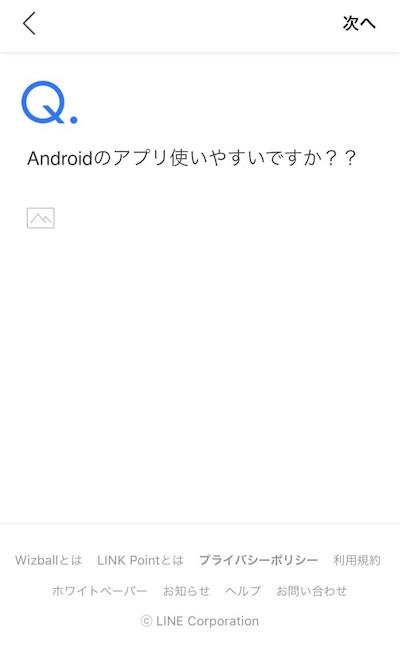 f:id:kiyosui:20181219191057j:plain