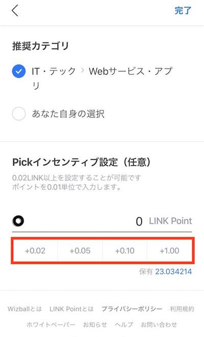 f:id:kiyosui:20181219191224j:plain