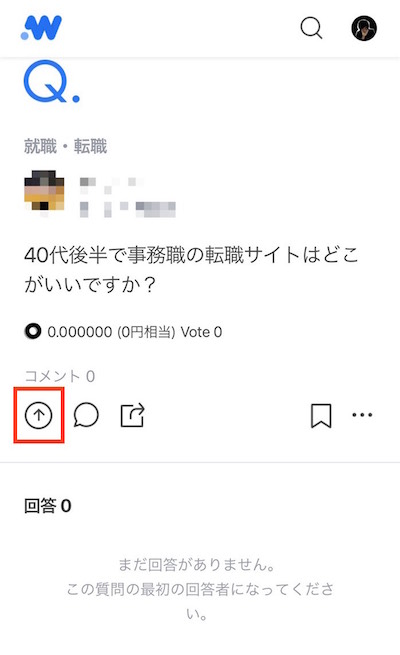 f:id:kiyosui:20181219191717j:plain