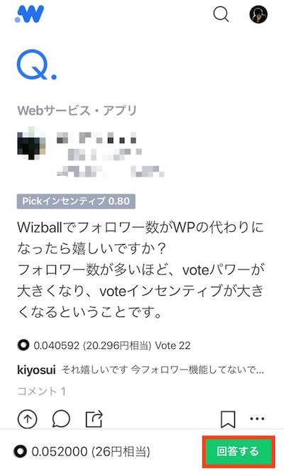 f:id:kiyosui:20181219192459j:plain