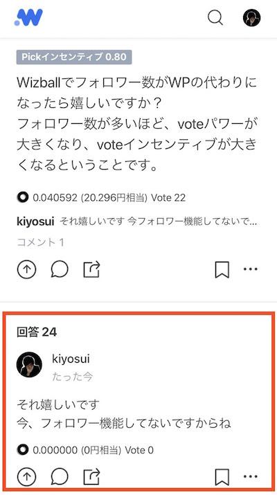 f:id:kiyosui:20181219192710j:plain