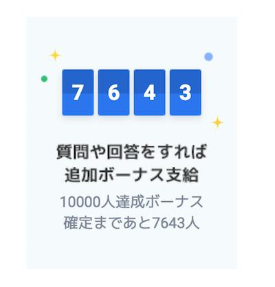 f:id:kiyosui:20181219193302p:plain