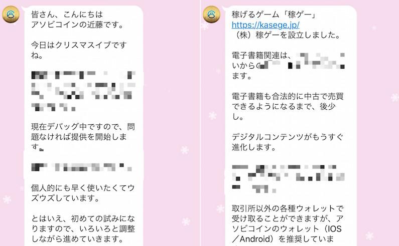 f:id:kiyosui:20181224215926j:plain