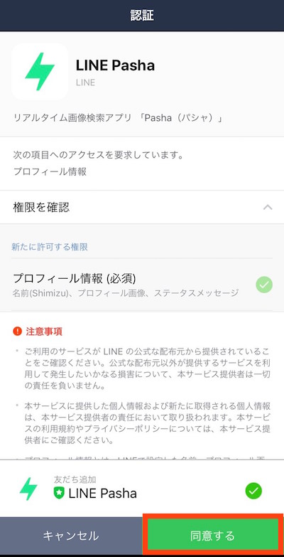 f:id:kiyosui:20181225105701j:plain