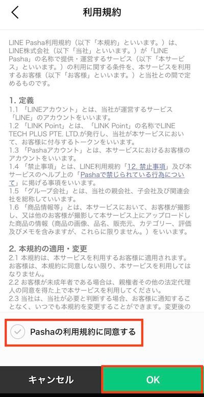 f:id:kiyosui:20181225105759j:plain