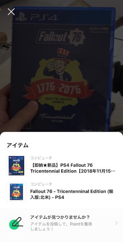 f:id:kiyosui:20181225110114j:plain