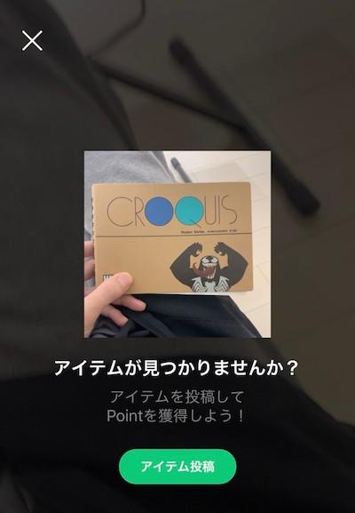 f:id:kiyosui:20181225110520j:plain