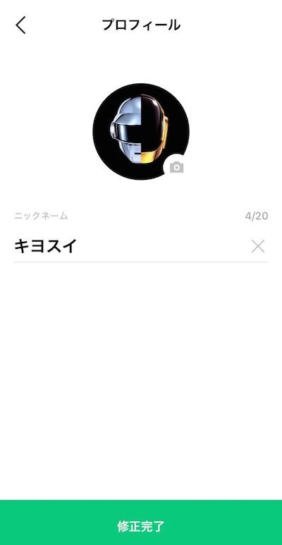 f:id:kiyosui:20181225111042j:plain