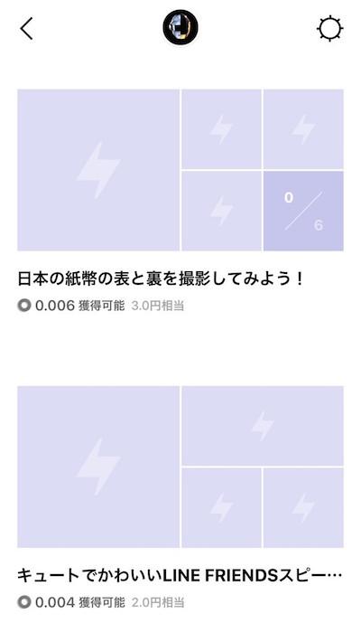 f:id:kiyosui:20181225112126j:plain