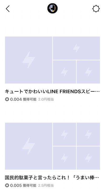 f:id:kiyosui:20181225112801j:plain