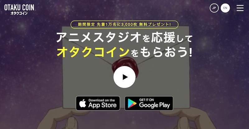 f:id:kiyosui:20181226214747p:plain